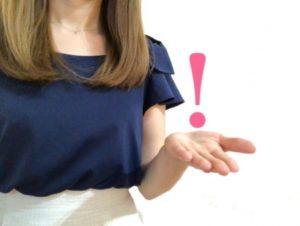 横浜の写真館情報の集め方