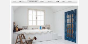 日吉の丘フォトスタジオの画像